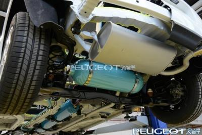 [Peugeot-Club.net] - 201301231150_no_copyright_psahybrid2.jpg