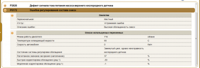 Clip2net_170115095033.png