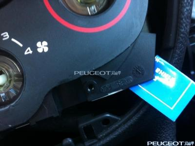 [Peugeot-Club.net] - 8.JPG