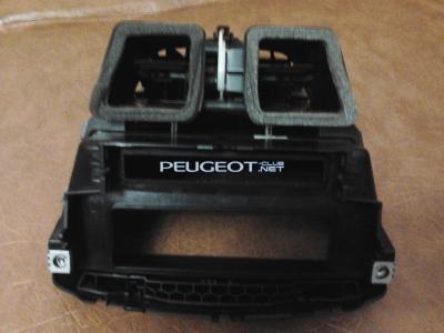 [Peugeot-Club.net] - 2015-02-26 18.53.08.jpg