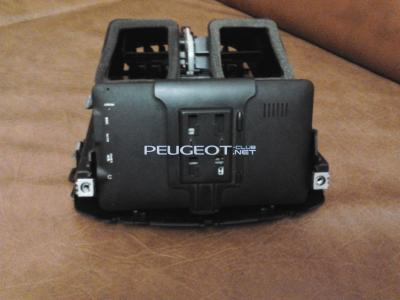 [Peugeot-Club.net] - 2015-02-26 22.52.51.jpg