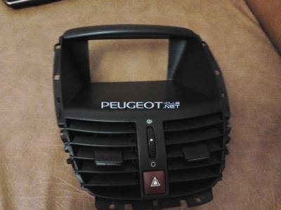 [Peugeot-Club.net] - 2015-02-26 22.51.11.jpg