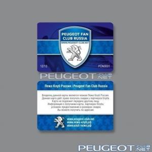 peugeot-club.net - x_b0e81fe9.jpg