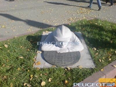 [Peugeot-Club.net] - сантехник.jpg