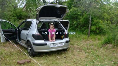 [Peugeot-Club.net] - Screenshot_2015-03-27-07-57-53-1.png