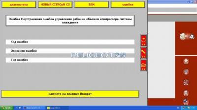 [Peugeot-Club.net] - компрессор кондея.JPG