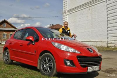 [Peugeot-Club.net] - 1563358271.jpg