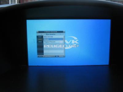 [Peugeot-Club.net] - IMG_0084.JPG