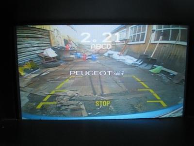 [Peugeot-Club.net] - IMG_0088.JPG