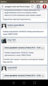 Screenshot_2018-04-18-06-05-38.png