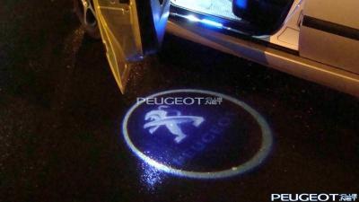 [Peugeot-Club.net] - DSC00644.JPG