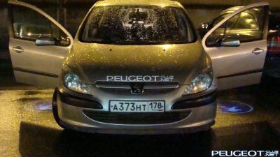 [Peugeot-Club.net] - DSC00646.JPG