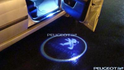 [Peugeot-Club.net] - DSC00645.JPG