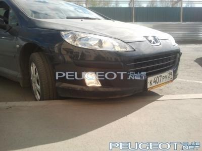 [Peugeot-Club.net] - Фото0331.jpg