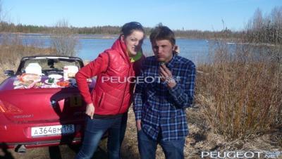 [Peugeot-Club.net] - P1070654.JPG