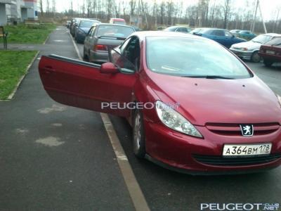[Peugeot-Club.net] - DSC_0023.JPG
