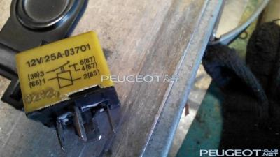 [Peugeot-Club.net] - IMG_20140513_191210.jpg