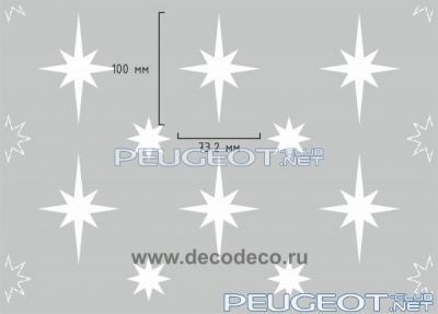 [Peugeot-Club.net] - TF-007 Звёздное небо_enl.jpg