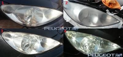 [Peugeot-Club.net] - 2014-05-13 16-38-50.JPG