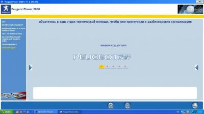 [Peugeot-Club.net] - с3.JPG