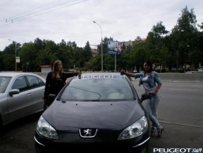 [Peugeot-Club.net] - PICT2328.JPG