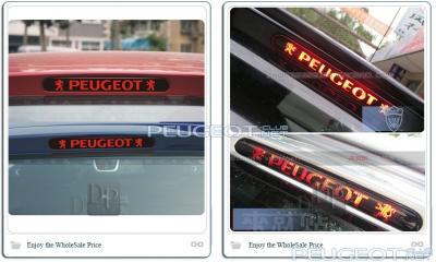 [Peugeot-Club.net] - hz-fileserver-upload2_hha1d4xa.jpg
