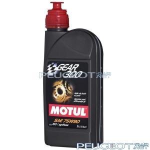 peugeot-club.net - motul-gear-75w90-1l_1756.jpg