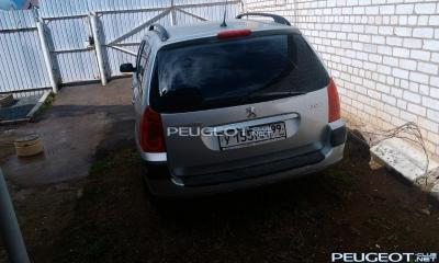 [Peugeot-Club.net] - CgPGeaYlOJE.jpg