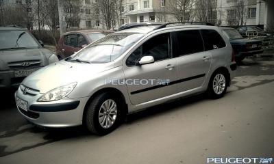 [Peugeot-Club.net] - nYBktU-KRGo.jpg