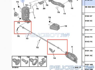 [Peugeot-Club.net] - Снимок экрана 2013-08-31 в 13.40.44.png