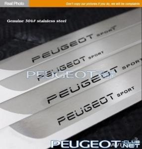 [Peugeot-Club.net] - 440226579.jpg