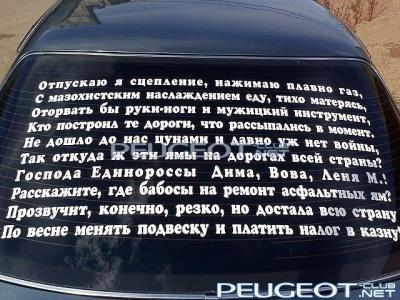 [Peugeot-Club.net] - getImage.jpg