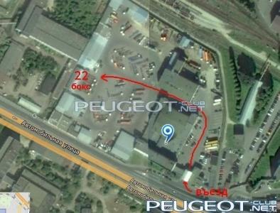[Peugeot-Club.net] - 7.jpg