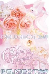 [Peugeot-Club.net] - a7896a37a529.jpg