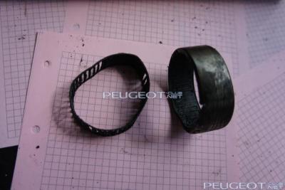 [Peugeot-Club.net] - DSC05205.JPG