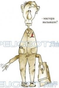 [Peugeot-Club.net] - 250px-66548.jpg
