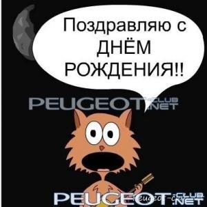peugeot-club.net - 0_1c157_9e8c6df0_L.jpg