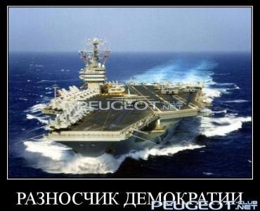 [Peugeot-Club.net] - лодка.jpg