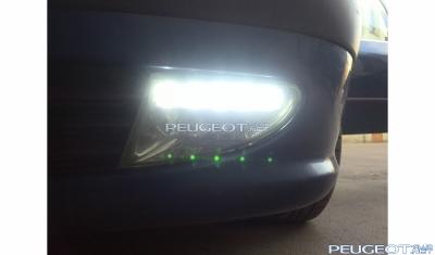 [Peugeot-Club.net] - Screenshot24.png