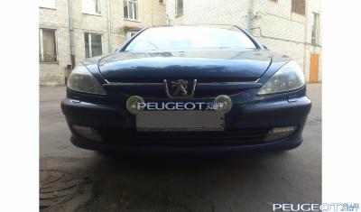 [Peugeot-Club.net] - Screenshot22.png