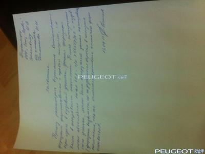 [Peugeot-Club.net] - 23.JPG