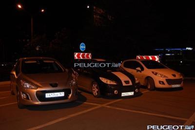 [Peugeot-Club.net] - DSC_6445.JPG
