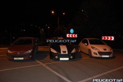 [Peugeot-Club.net] - DSC_6449.JPG