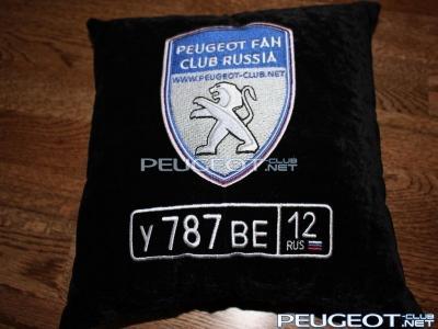 [Peugeot-Club.net] - 666666666666666.jpg
