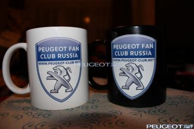 [Peugeot-Club.net] - IMG_2720.JPG