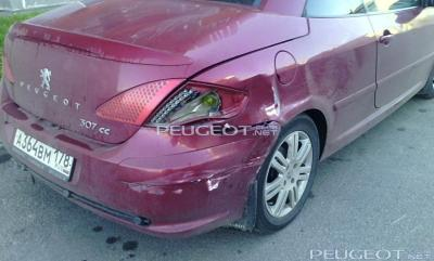 [Peugeot-Club.net] - IMG_20141002_102641_1.jpg
