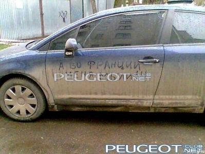 [Peugeot-Club.net] - getImage.jpgчва.jpg