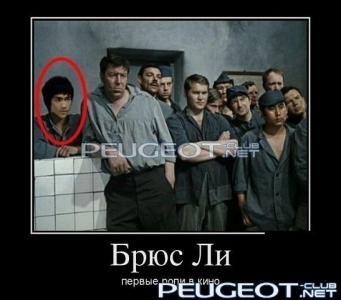 [Peugeot-Club.net] - getImage.jpg0.jpg