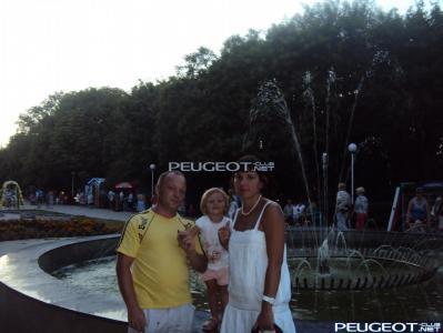 [Peugeot-Club.net] - DSC04002.JPG