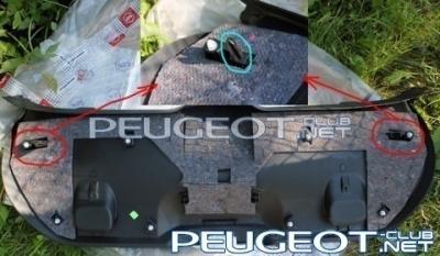 [Peugeot-Club.net] - 11.jpg